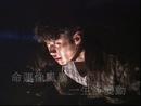 Ren Zai Li Ming (Music Video)/Leon Lai