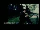 Ye Ye Ye Ye (Demo) (Video)/Panda Hsiung