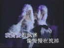 Piao (PolyGram 25th Anniversary Live)/Priscilla Chan