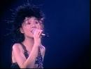 Shan Ling ('02 Live)/Miriam Yeung