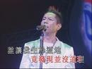 Le Yu Bei (2005 Live)/Tai Ji