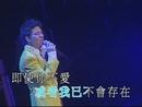 Ming Nian Jin Ri (2005 Live)/Tai Ji