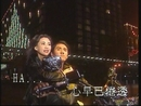 Bu Yao Wei Wen (Music Video)/Linda Wong