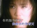 Pu Tong Nu Ren (Music Video)/Linda Wong
