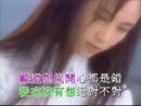 Bie Wen Wo Shi Shui (Music Video)/Linda Wong