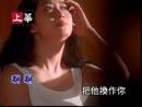 Ba Ta Huan Zuo Ni (Karaoke)/Mong Ting Wei
