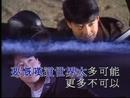 Liang Xin Zhi (Music Video)/Leon Lai