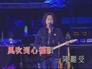 Xiao Yu Luo Zai Wo Di Xiong Kou (2005 Live)/Tai Ji