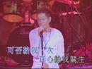 Celia (2005 Live)/Tai Ji