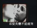 Zen Mo Tian Sheng Bu Shi Nu Ren (Music Video)/Grasshopper