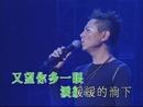 Liu Zhu Wo Ba (2005 Live)/Tai Ji