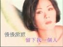 Luan Le (Music Video)/Shirley Kwan