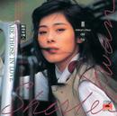 Nan De You Qing Ren (DCS)/Shirley Kwan