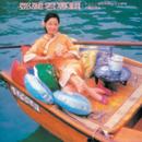 Back to Black Shui Shang Ren Deng Li Jun/Teresa Teng