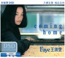 Coming Home (DSD)/Faye Wong