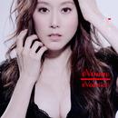 Anything Goes (e Single)/Evonne Hsu