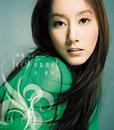 Welfare/Evonne Hsu