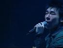 Nu Ren Zhi Ku (Live) (feat. Anita Mui)/Andy Hui