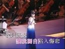 Xin Jiu Yao Fei Le ('97 Live)/Priscilla Chan