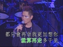 Yong Yuan Ai Ni (2005 Live)/Tai Ji