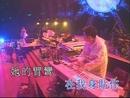 Bao Feng Hong Chun (2005 Live)/Tai Ji
