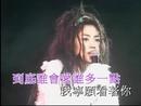 Tian Yu Di / Yong Xin Liang Ku (Live)/Faye Wong