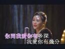 Yue Liang Dai Biao Wo De Xin (Music Video)/Linda Wong