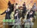 Hao Xi Zai Hou Tou (Music Video)/Grasshopper