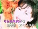 Yi Sheng Chi Lian (Music Video)/Linda Wong