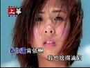 Po Xiao (Karaoke)/Valen Hsu