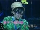 Tian Hua Luan Zhui (1996 Live)/Tat Ming Pair