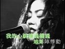 Ming Tian Wo Yao Jia Gei Ni (Live)/Faye Wong