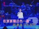 Guai Ni Guo Fen Mei Li (2005 Live)/Tai Ji