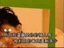 Wo Shuo De Huang Dou Shi Zhen De (Karaoke)/Mong Ting Wei