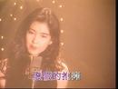 Gu Dan De Xin Tong (Music Video)/Vivian Chow