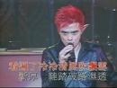 Yi Ge Ren Zai Tu Shang (1996 Live)/Tat Ming Pair