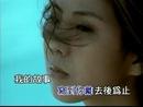 Ni Shi Zui  Ai (Karaoke)/Valen Hsu