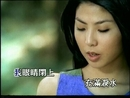 Yi Zhi Shi Qing Tian (Karaoke)/Valen Hsu