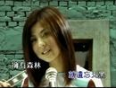 Pi Jiu Ka Fei (Karaoke)/Valen Hsu