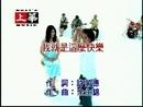 Wo Jiu Shi Zhe Mo Kuai Le (Karaoke)/Valen Hsu