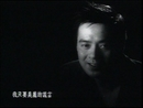 Mei Li De Huang Yan (Music Video)/Tat Ming Pair