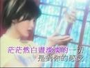 Xin Xiang Shi Jiu Qian Ren (Music Video)/Vivian Chow