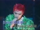 Ni Huan Ai Wo Ma (1996 Live)/Tat Ming Pair