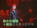 Jin Tian Ying Gai Hen Gao Xing (1996 live)/Tat Ming Pair