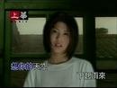 Lei Hai (Karaoke)/Valen Hsu