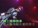 Mo Shi Qing (1996 Live)/Tat Ming Pair