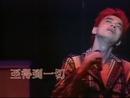 Hou Chuang (1996 Live)/Tat Ming Pair