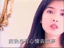 Zi Zuo Duo Qing (Music Video)/Vivian Chow