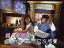 Ai Ni Yi Ding Kuai Le (Music Video)/Vivian Lai