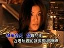 Yi Zhi (Karaoke)/Valen Hsu